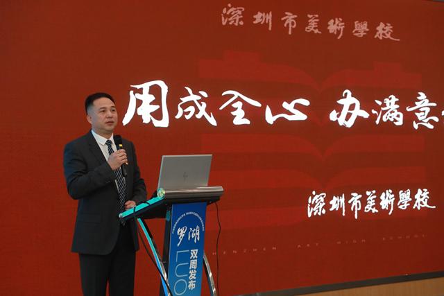 嘉宾:深圳市美术学校副校长刘昀