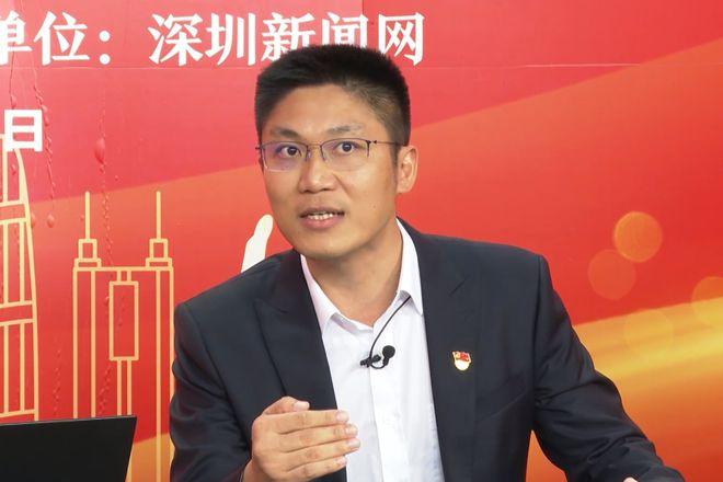 嘉宾:福田区政务数据服务管理局的局长余杰