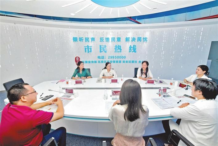 嘉宾:宝安区妇联党组书记、主席冯颖霞