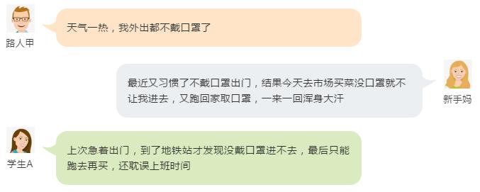 QQ截图20200925104408.png