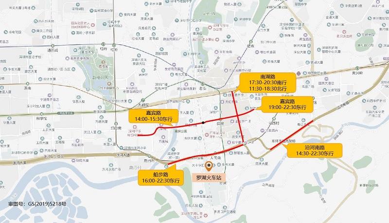 图3 深圳火车站片区假期前一天周边拥堵路段分布(预测).jpg