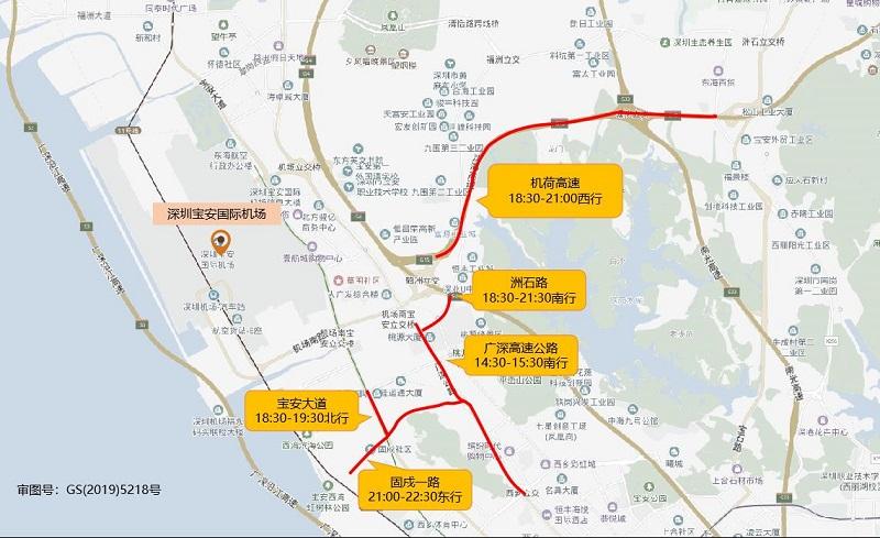 图7 深圳宝安国际机场假期前一天周边拥堵路段分布(预测).jpg