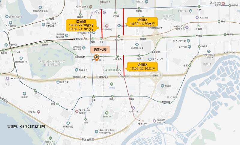 图19 购物公园商圈端午假期周边道路拥堵分布(预测).jpg