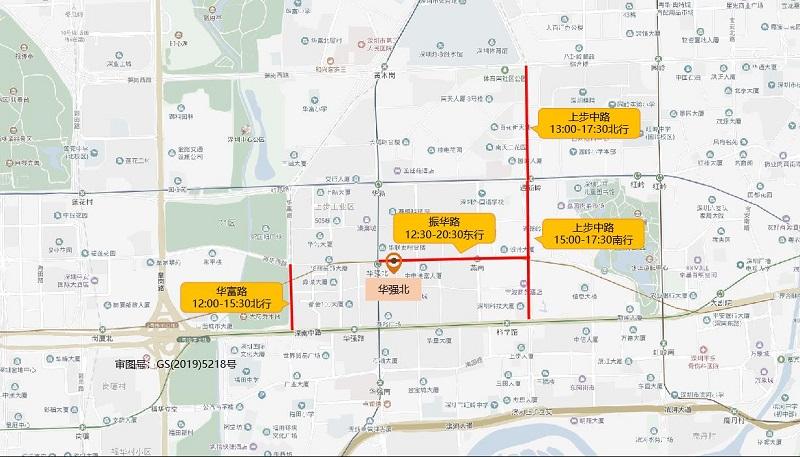 图23 华强北商业街端午假期周边道路拥堵分布(预测).jpg