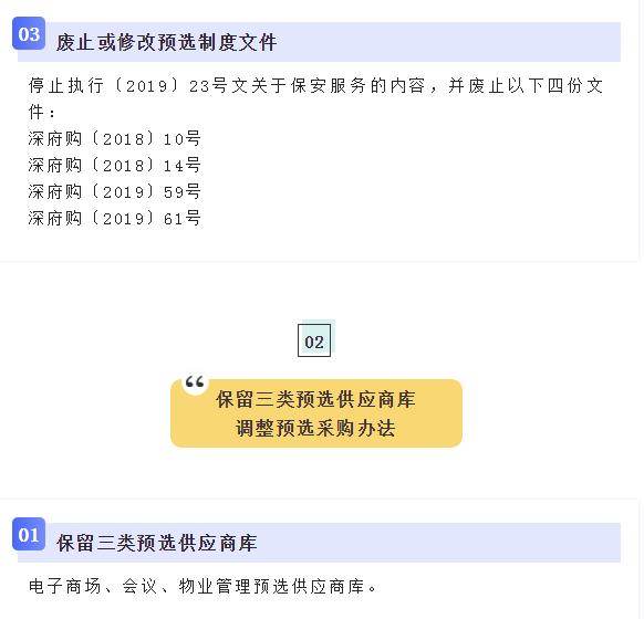 微信截图_20200702115016.png