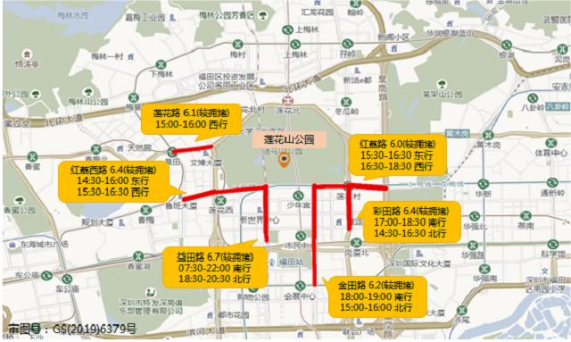 图8 假期期间莲花山公园周边道路拥堵分布预测.png