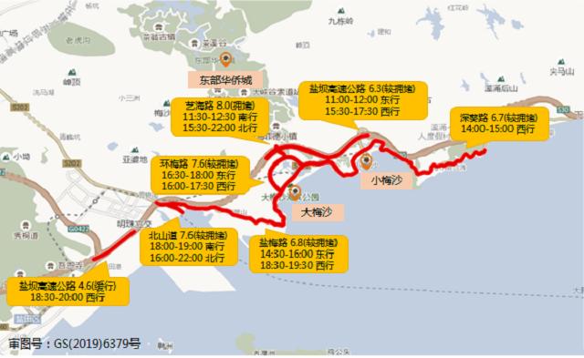 图10 假期期间东部华侨城-大小梅沙周边道路拥堵分布预测.png