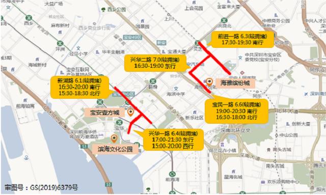 图15 假期期间宝安壹方城-海雅缤纷城片区周边道路拥堵分布预测.png